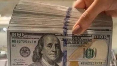 Photo of سعر الدولار في البنوك اليوم 23-5-2021