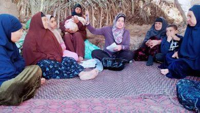 Photo of ندوة توعية بالجهود الذاتية عن أعراض وانواع الفطر الأسود في مصر