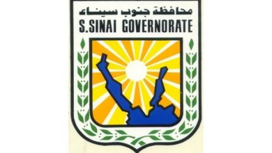 Photo of محافظ جنوب سيناء يوقع على عقود تقنين بمدينة دهب و60 عقد تصالح بمدينتى طور سيناء وابو زنيمة