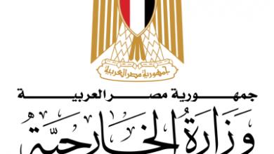 Photo of الخارجية: مصر تقود تحركاً لإصدار بيان مشترك بمجلس حقوق الإنسان