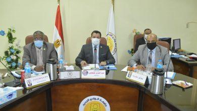 Photo of مجلس جامعة الوادى الجديد يعقد جلسته الدورية
