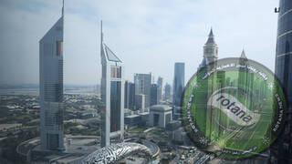 Photo of على الفزع الذي أثار في دبي