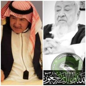 رئيس غرفة جدة يقدم العزاء في وفاة عم المستشار الانديجاني ولأسرة  العلامة عبدالشكور