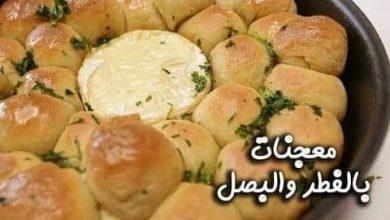 Photo of فطائر الفطر بالبصل