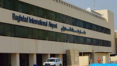 Photo of هجمات صاروخية تستهدف قاعدة فكتوريا في مطار بغداد