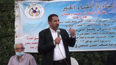 """Photo of مبادرة """" أطباء الخير"""" تكرم الجيش الأبيض بمحافظة السويس"""