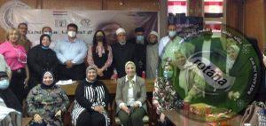 """بورسعيد تشهد فعاليات مؤتمر تشاوري تحت شعار """"احميها من الختان """" لقومي المرأة"""