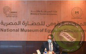 فاعليات اجتماع مجلس إدارة هيئة المتحف القومي