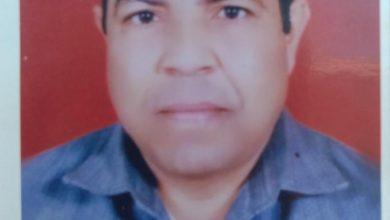 Photo of صفى الرسول زوج البتول