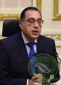 تهنئة رئيس الوزراء للرئيس السيسي بالذكرى الثامنة لثورة 30 يونيو