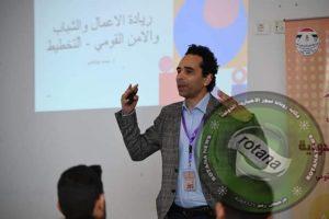 وزارة الشباب والرياضة تبحث التخطيط وريادة الاعمال في عالم ما بعد كورونا
