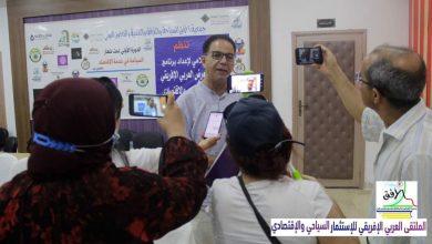 Photo of المؤتمر الإعلامى التمهيدى لمؤتمر قابس الدولى بالجمهوريه التونسيه