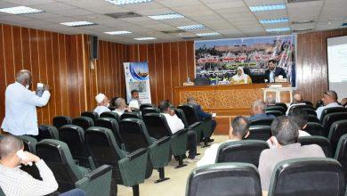 Photo of تنظيم ملتقى الإستثمار بعنوان أولويات الفرص الإستثمارية
