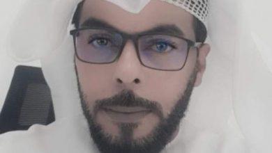 """Photo of خالد السلامي """" يلقي الضوء على اليوم الدولي لمكافحة إساءة استعمال المخدرات"""