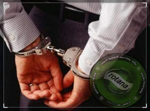 ضبط شخصين بتهمة سرقة السيارات والدراجات النارية بالمحلة