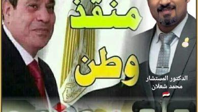 Photo of المجلس الوطني لمكافحة الأرهاب والفساد والتطرف يفتح ملف ضمور العضلات