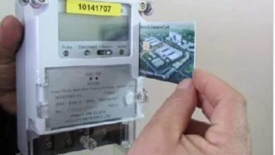 Photo of نصائح وتحذيرات عند التعامل مع عداد الكهرباء مسبق الدفع