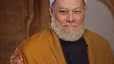Photo of حكم إخراج الصدقة لتطهير المال الحرام