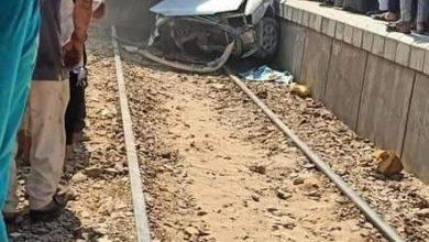 Photo of عاجل… اصطدام قطار بسيارة ومصرع شخصين وإصابة اخرين بقرية بالفيوم