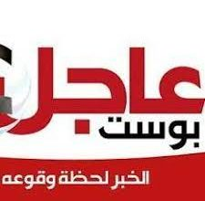 Photo of عاااااجل الرقابة الإدارية تلقى القبض على رئيس شركة مياة الشرب والصرف الصحي بالغربية منذ قليل