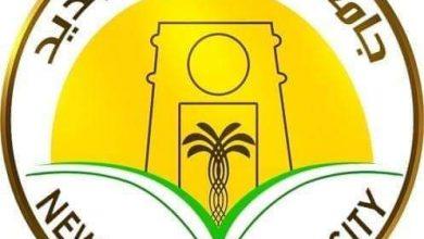 Photo of جامعة الوادى الجديد تطلق مبادرة (هنجملها ) بمقر الجامعة الجديد بالكيلو 10