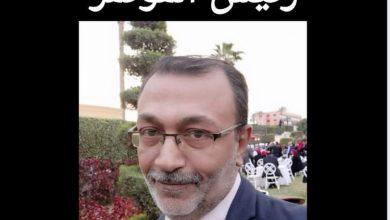 Photo of مؤتمر احسبها صح