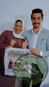 تهنئة أسرة وكالة روتانا نيوز للشيف إبراهيم فوزي غزال لعقد قران كريمته