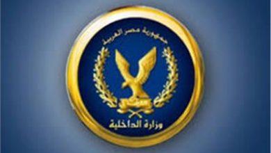 """Photo of الداخلية: القبض على أبطال فيديوهات """"كائن الهوهوز"""""""