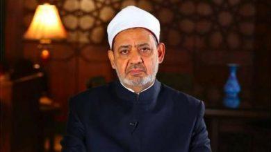 Photo of الطيب يجيب .. حكم شراء السيارة بالتقسيط