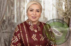 تهنئة السيدة انتصار السيسي للشعب المصري