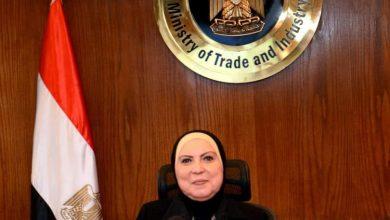 Photo of فاعليات زيارة وزيرة التجارة والصناعة للعاصمة العراقية بغداد