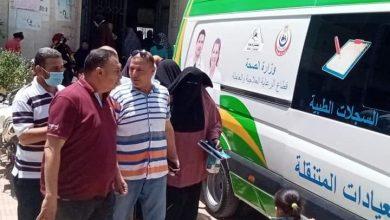 Photo of رئيس مركز ومسدينة سيدي الم يتفقد القافلة الطبية بالوحدة الصحية بالصالحات
