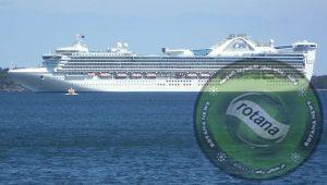 السعودية تطلق سفينة عالمية عملاقة إلى وجهات محلية وإقليمية على البحر الاحمر
