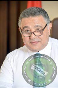 محافظ البحر الأحمر ينعى السيدة جيهان السادات قرينة الرئيس الراحل محمد أنور السادات