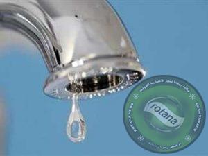 عاجل..قطع المياه عن مركز ومدينة اطفيح والقري التابعة لها غدا
