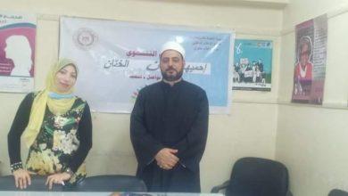 Photo of إعلام حلوان ينظم لقاء إعلامى بعنوان ( إحميها من الختان)