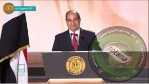 """ريهام جعفر """" تشيد بكلمة الرئيس السيسي في أحتفالية حياه كريمة"""