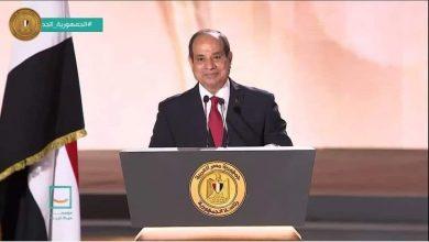 """Photo of """" ريهام جعفر """" تشيد بكلمة الرئيس السيسي في أحتفالية حياه كريمة"""