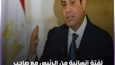 Photo of رسالة من الرئيس كرامة المواطن أولا