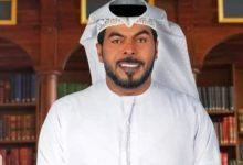 Photo of خالد السلامي : التواصل الإجتماعي بين الأهل ومع الأصدقاء نعمة