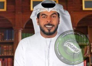 خالد السلامي : التواصل الإجتماعي بين الأهل  ومع الأصدقاء نعمة