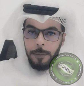 """خالد السلامي """" يلقي الضوء علي مفهوم الرضا"""