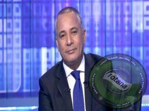 صرح الإعلامي أحمد موسى إن السعودية ستفتح باب العمرة من خارج المملكة بداية من أول محرم الموافق 10 أغسطس المقبل ولكن بشروط وضوابط جديدة.