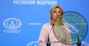 وزارة الخارجية الروسية تشن هجوم علي أمريكا