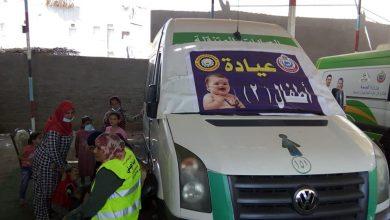 Photo of قافلة طبية علاجية الكشف على 2411 مريض خلال يومين بنوسا الغيط أجا دقهلية