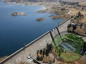 السودان لا يعارض قيام السد ... ولكن