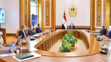 """Photo of السيسى يتابع الموقف التنفيذي لإنشاء """"الشبكة الوطنية الموحدة للطوارئ والسلامة العامة"""""""