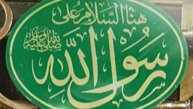 Photo of الاشتياق النبوي