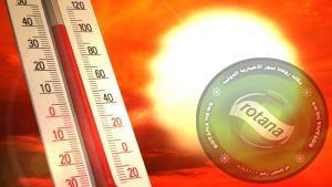 الأرصاد تحذر إرتفاع شديد فى درجات الحرارة