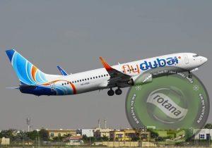 حادث اصطدام لطائرتين بمطار دبي الدولي